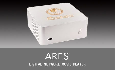 Ares Network Music Player Kenkraft Labs