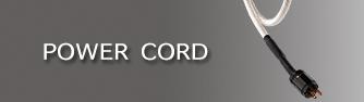 Hercules Power Cord Kenkraft Labs