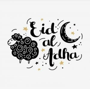 Kenkraft labs happy eid al adha